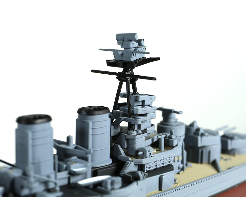 HMS Hood 1/700 Scale Model By Forces of Valor Detail View