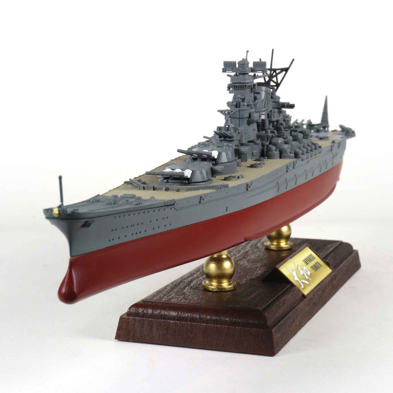 Imperial Japanese Navy Battleship Yamato 1945, 1:700 Scale Model By Forces of Valor