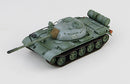 T-55 Medium Tank Soviet Army 1970's Winter Camouflage 1:72 Scale Diecast Model By Hobby Master