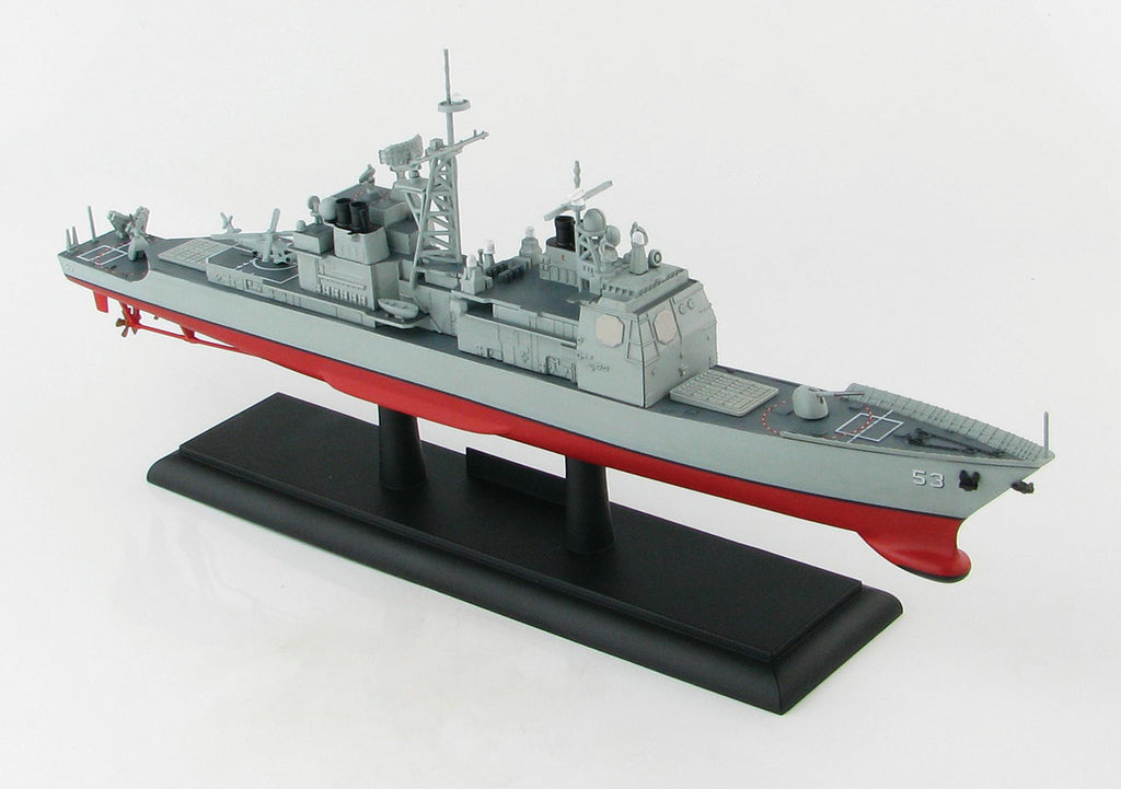 US Navy Guided Missile Cruiser USS Mobile Bay CG-53, 1:700 Scale Model By Hobby Master
