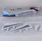 Boeing 747-400  1:150 Scale Model With LED Light By Hyinuo Packaging