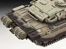 Challenger 1 British Main Battle Tank 1/72 Scale Model Kit By Revell Germany Rear Detail