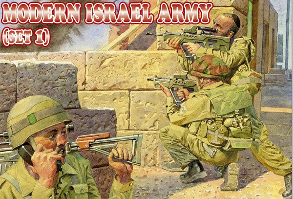 Modern Israel Army Set #1, 1/72 Scale Model Figures By Orion Box Cover