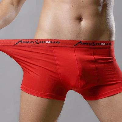 Fashion Men's Boxer Briefs Comfortable Breathable Underwear