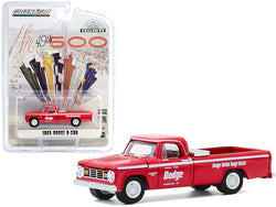 "1965 Dodge D-200 Official Pickup Truck Red \Dodge Builds Tough Trucks"" 49th International 500 Mile Sweepstakes \""Hobby Exclusive\"" 1/64 Diecast Model Car by Greenlight"""