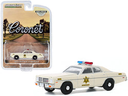 "1975 Dodge Coronet Cream \Hazzard County Sheriff"" \""Hobby Exclusive\"" 1/64 Diecast Model Car by Greenlight"""