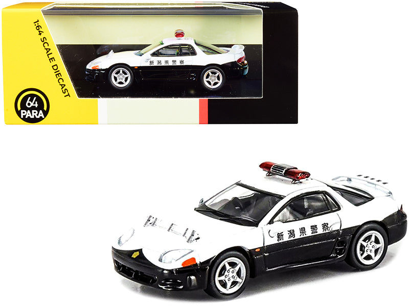 Mitsubishi GTO RHD (Right Hand Drive) Japanese Police White and Black 1/64 Diecast Model Car by Paragon
