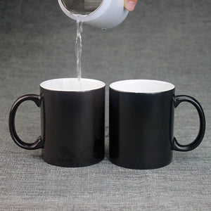 Coffee Milk Cup
