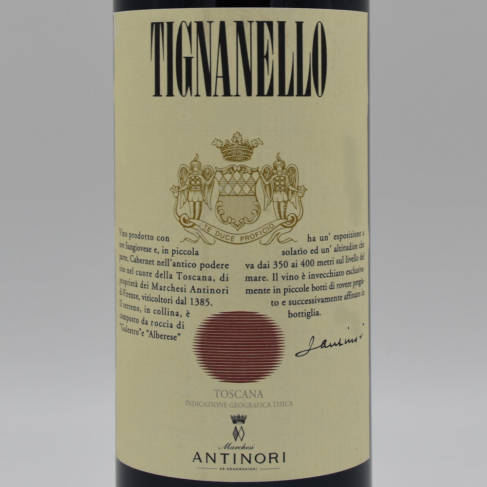 Tignanello 2017, 750ml