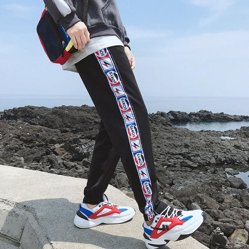 Hip Hop Casual Men's Sweatpants