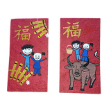 Lunar New Year Red Packets - Hongbao