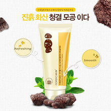 """Volcanic Mud"" Face Care & Cleaning Cream by Torec™"