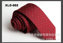 Load image into Gallery viewer, 5cm High Quality Polyester Microfiber Tie - Junitas Online Store