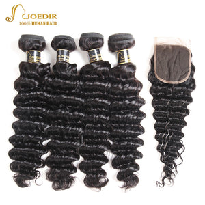 Remy Brazilian Hair 3 Bundle With Lace Closure