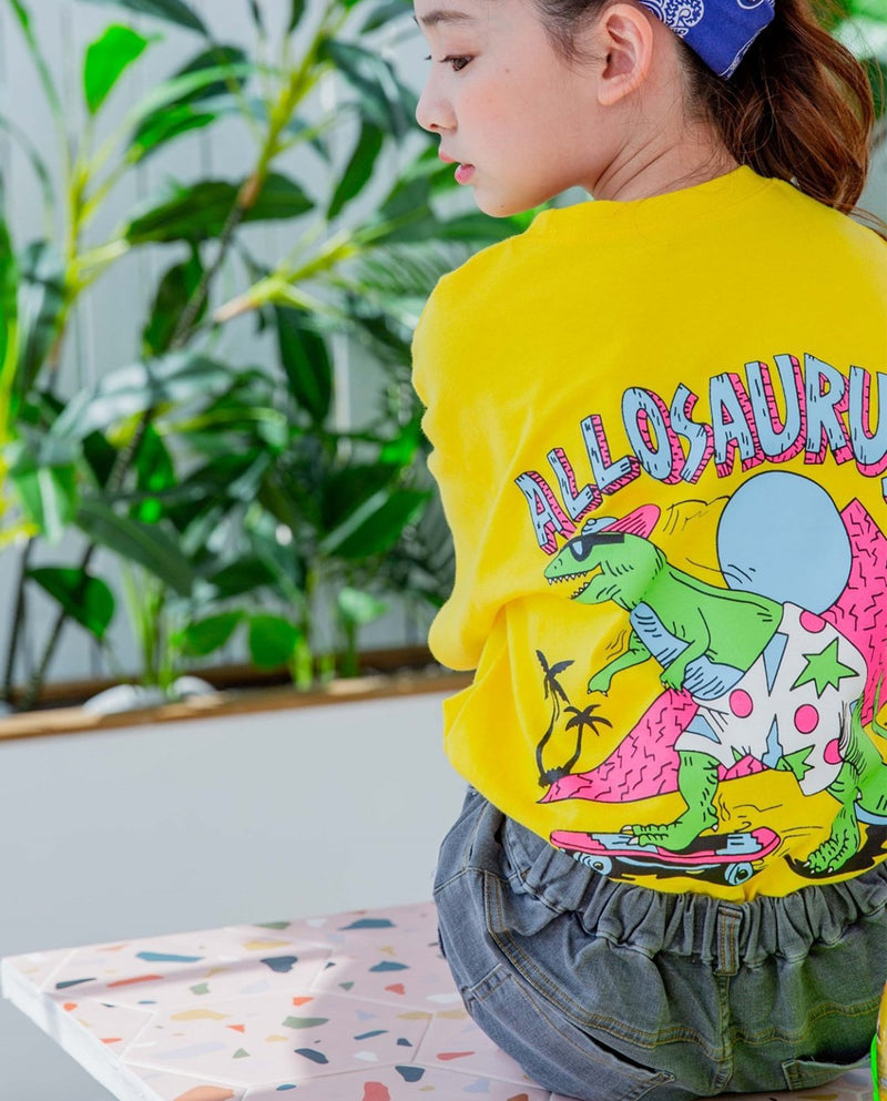 [Out of Stock] Dinosaur T-Shirt