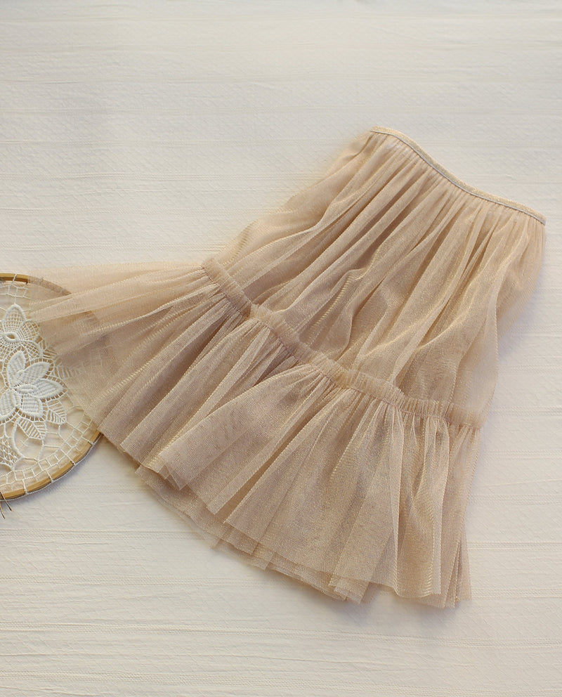 Golden Tulle Skirt (Beige)