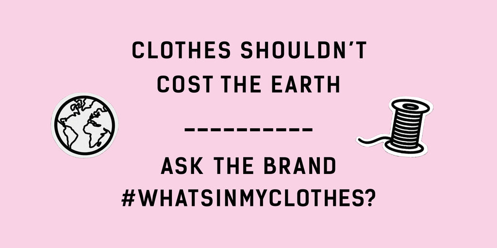 ask brands - whats in my clothes?