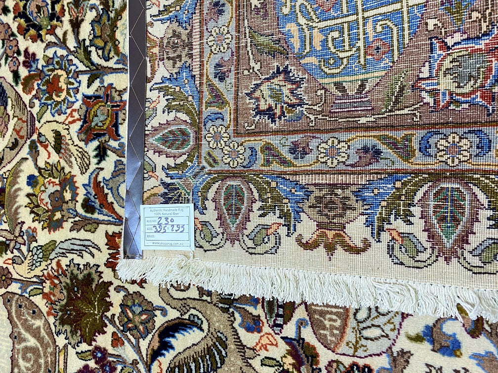 4x3m Treasure Design Kashmar Rug