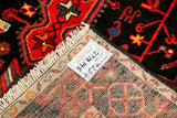 Village Tuserkan Persian Rug