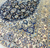 Discounted Persian Nain Rug