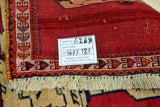 Pictorial Shiraz Persian Rug