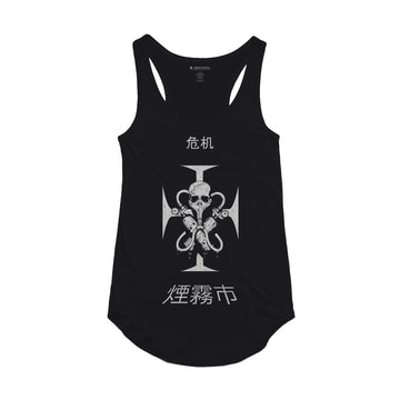 SmogCity - Smog Death Women's Tank Top - Band Merch and On-Demand Designer Shirts