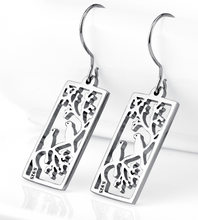 Load image into Gallery viewer, Carved Bird Earrings