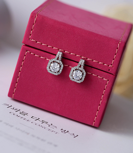 Austrian Crystal Square Earrings