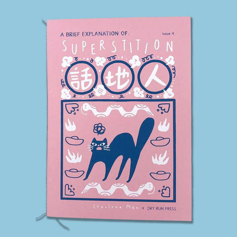 A Brief Explanation of... Superstition