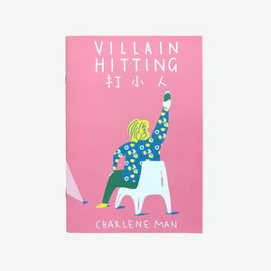 打小人‬ ‪Villain Hitting‬ User Guide