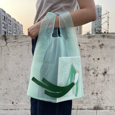 Scallion bag 搭條蔥