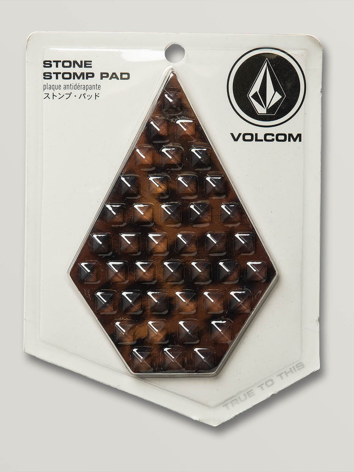 Stone Stomp Pad - Cheetah