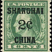 US K-Offices Abroad Stamps