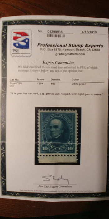 "#258 Mint ""Huge"" margin stamp with 4-15 PSE stating light gum crease which e feel is extremely harsh. A beauty! XF LH"