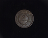 1865 Two Cent Piece XF Reverse - US Coin - Huntington Stamp and Coin