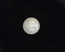 1852 Three Cent Silver UNC Flat Strike Reverse - US Coin - Huntington Stamp and Coin