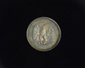 1875 S Liberty Seated VF Reverse - US Coin - Huntington Stamp and Coin