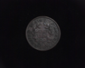 1803 Draped Bust F Reverse - US Coin - Huntington Stamp and Coin