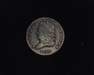 1825 Classic Head F Obverse - US Coin - Huntington Stamp and Coin