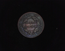 1825 Classic Head F Reverse - US Coin - Huntington Stamp and Coin
