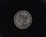 1853 Braided Hair XF Obverse - US Coin - Huntington Stamp and Coin