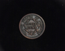 1853 Braided Hair XF Reverse - US Coin - Huntington Stamp and Coin