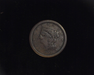 1856 Braided Hair G Obverse - US Coin - Huntington Stamp and Coin