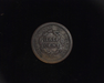 1856 Braided Hair G Reverse - US Coin - Huntington Stamp and Coin