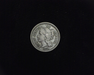 1871 Three Cent Nickel VF Obverse - US Coin - Huntington Stamp and Coin