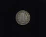 1873 Three Cent Nickel F Reverse - US Coin - Huntington Stamp and Coin