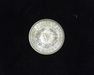 1905 Liberty Head BU MS-65 Reverse - US Coin - Huntington Stamp and Coin