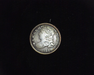 1834 Capped Bust VG/F Obverse - US Coin - Huntington Stamp and Coin
