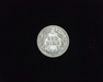 1912 D Barber XF Reverse - US Coin - Huntington Stamp and Coin