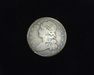 1831 Capped Bust G Obverse - US Coin - Huntington Stamp and Coin